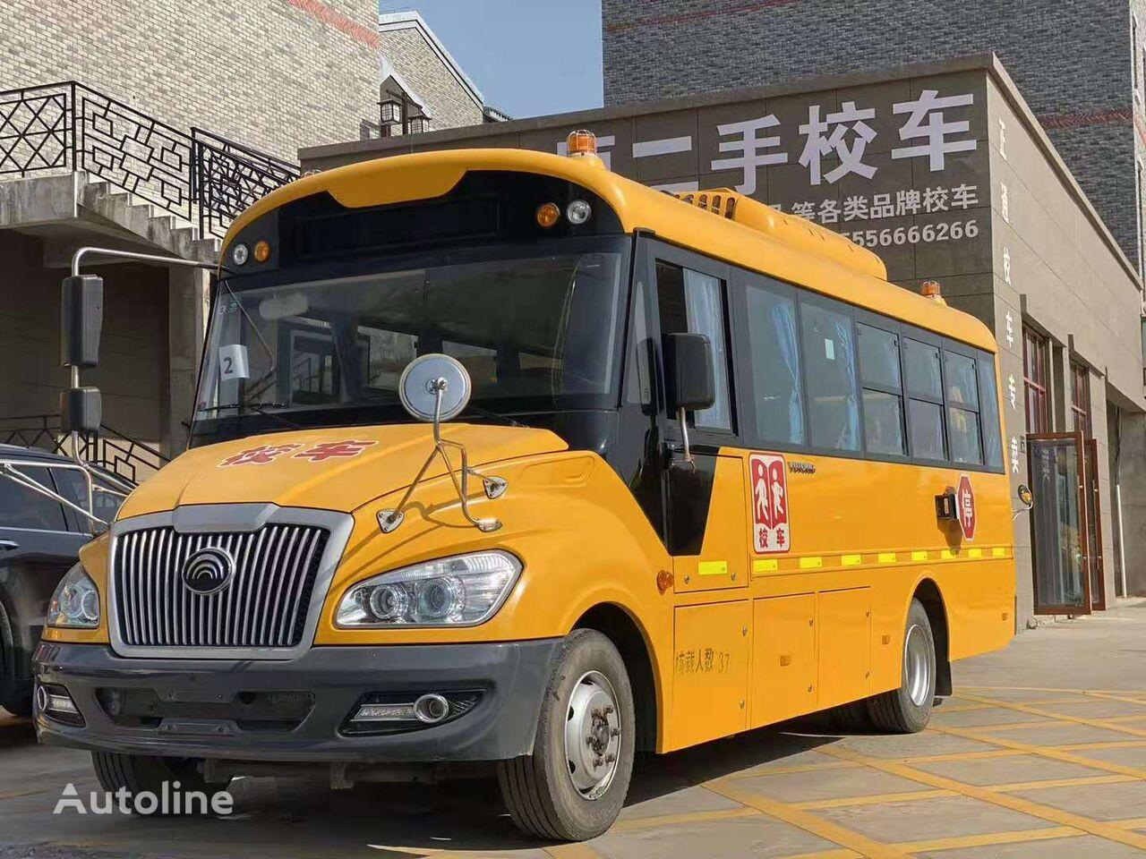 школьный автобус YUTONG