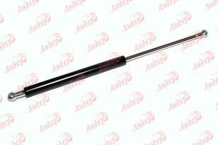 новый амортизатор капота (84286709) для трактора CASE IH Magnum 340