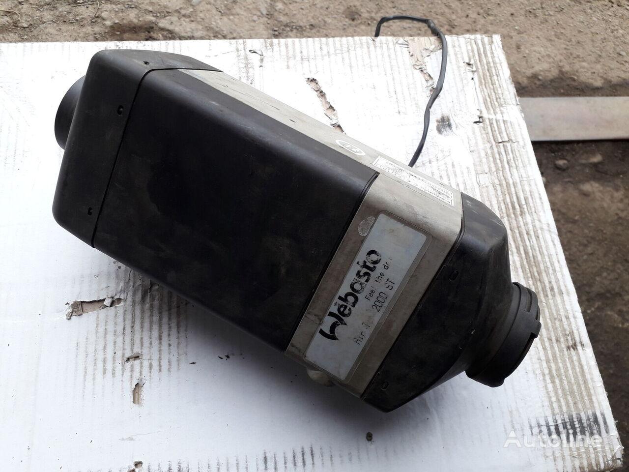 автономный обогреватель Webasto 2000 ST 24V (00 0022 03 1085) для тягача MAN TGA