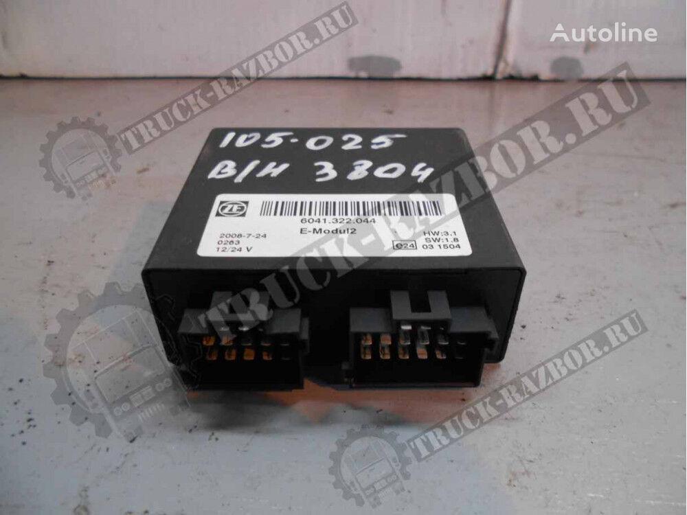 блок управления DAF АКПП (6041322044) для тягача DAF