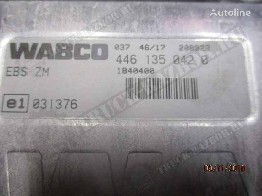 блок управления WABCO (1840400) для тягача DAF