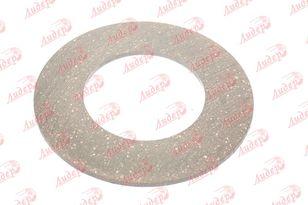 новый диск Фрикционный / Frictional disk (45904300) для жатки зерновой CASE IH 1030