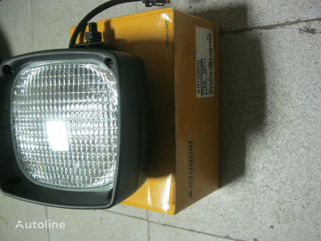 фара HYUNDAI для экскаватора HYUNDAI R320LC-7