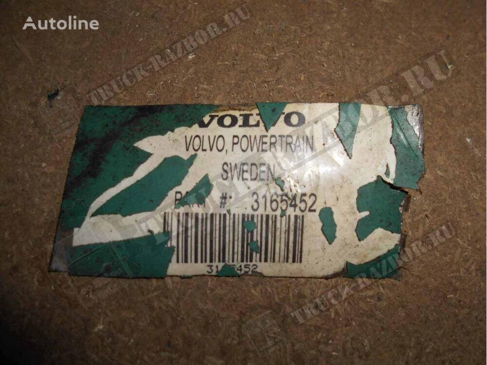 кожух маховика D12 (3165452) для тягача VOLVO