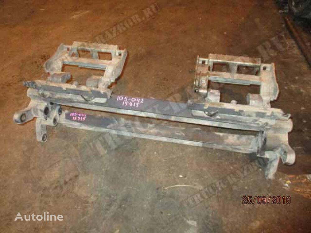 крепежные элементы кронштейн переднего бампера (1306419) для тягача DAF