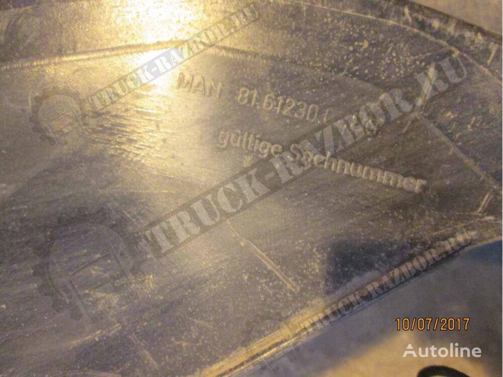 крыло MAN переднее (81612300283) для тягача MAN