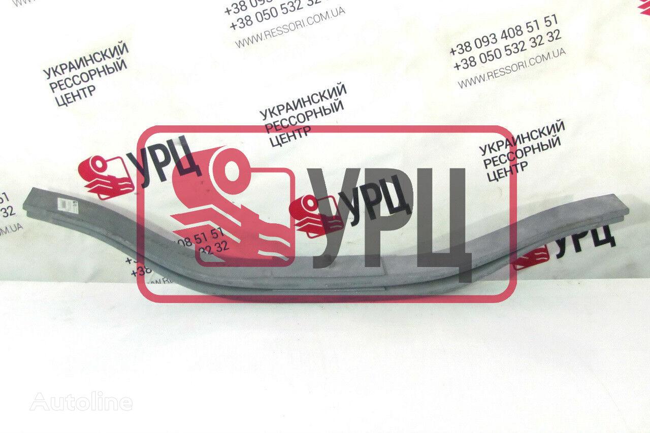 листовая рессора BPW Eurospring Рессора BPW 2 листовая для полуприцепа