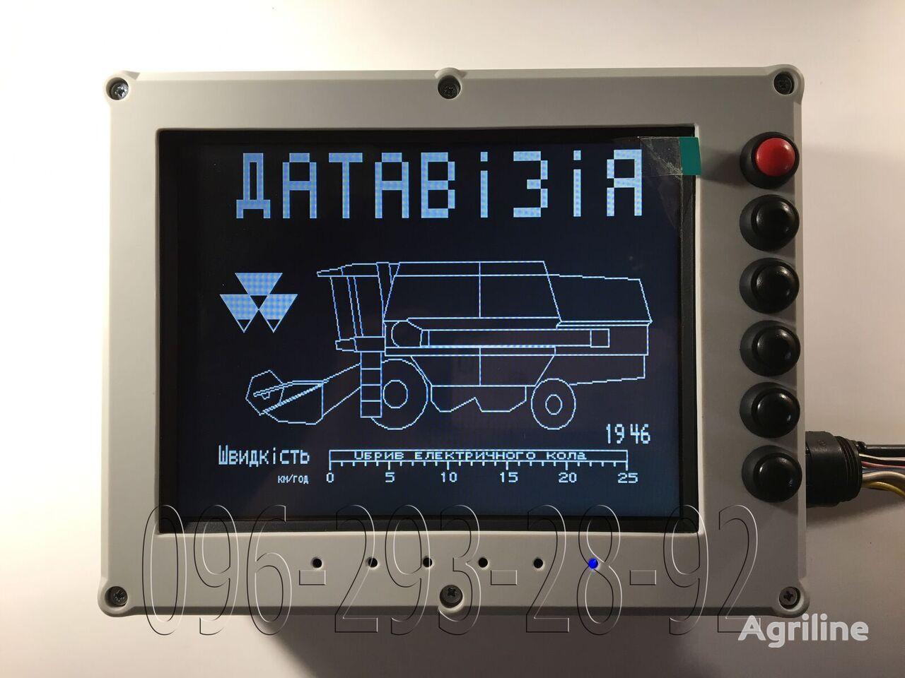 новый монитор (D28982552) для зерноуборочного комбайна MASSEY FERGUSON