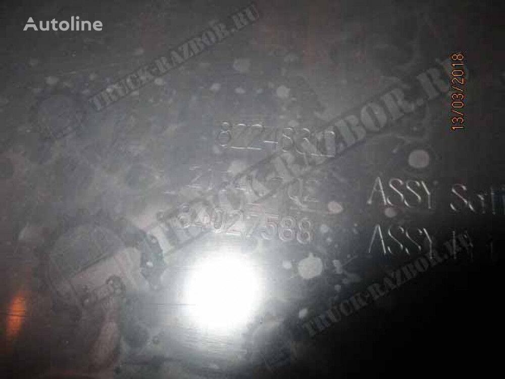 облицовка панель капота (21941702) для тягача VOLVO