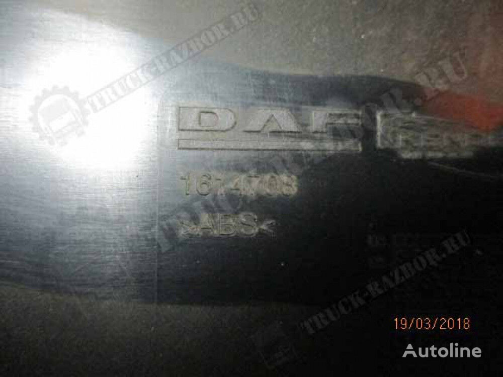 облицовка кожух рулевой колонки (1614708) для тягача DAF