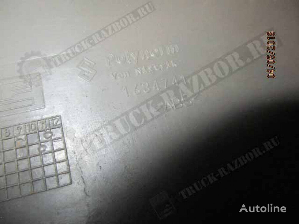 облицовка накладка (1634743) для тягача DAF