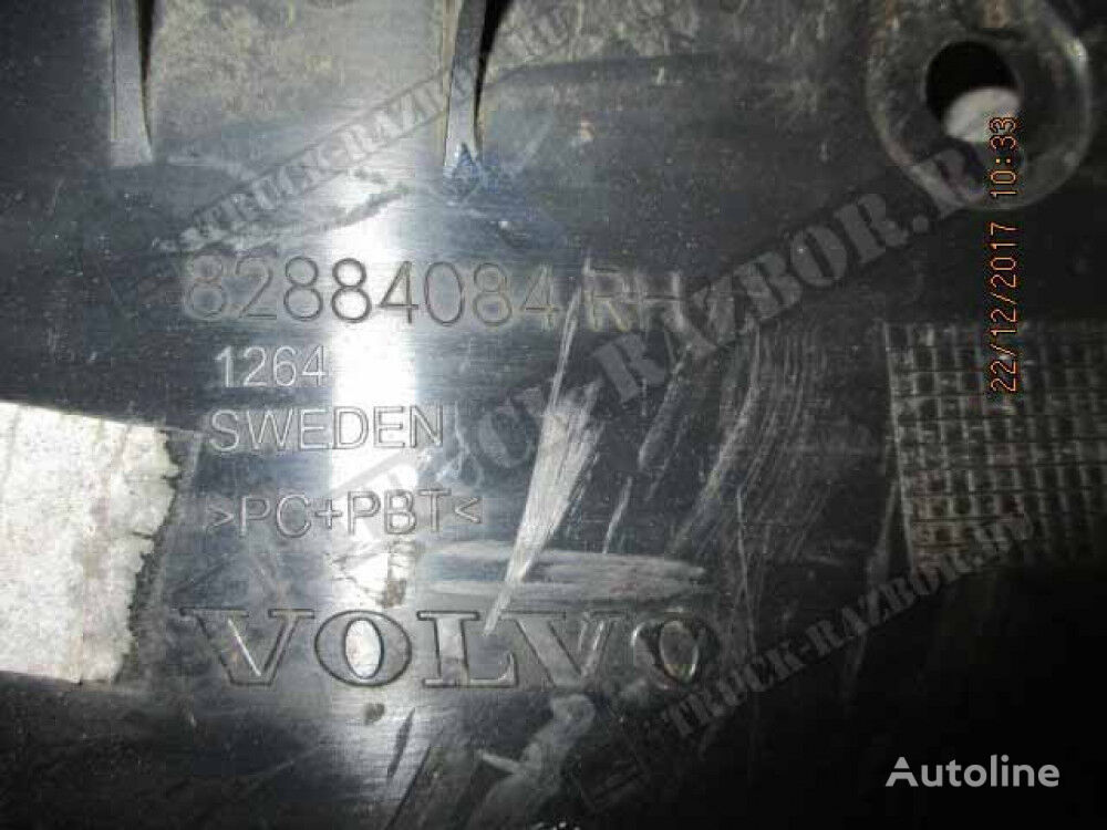 патрубок (82884084) для тягача VOLVO R