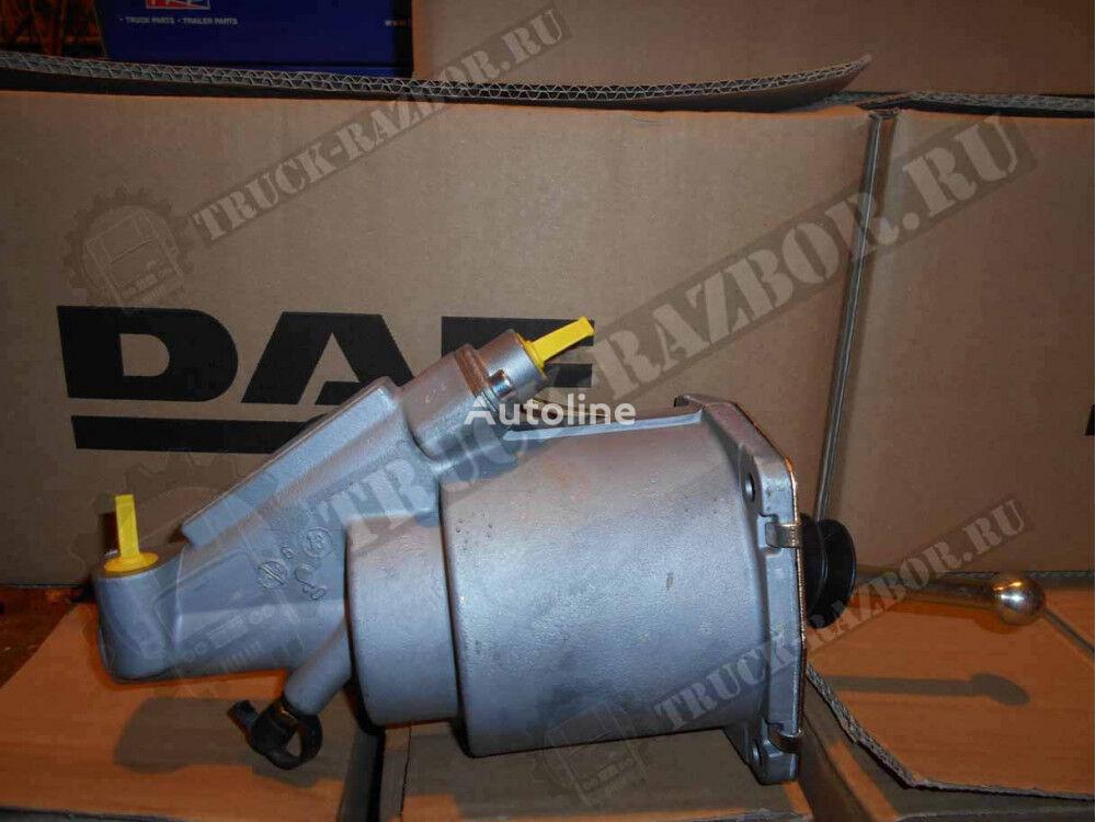 рабочий цилиндр сцепления DAF ПГУ (1792765) для тягача DAF