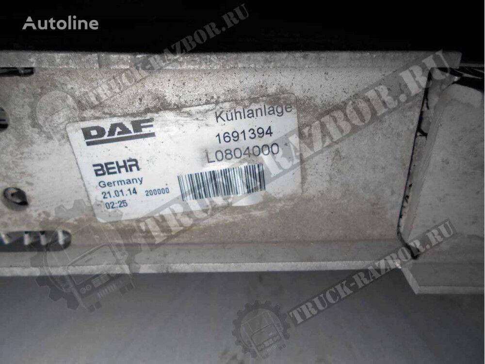 радиатор охлаждения двигателя DAF (1691394) для тягача DAF