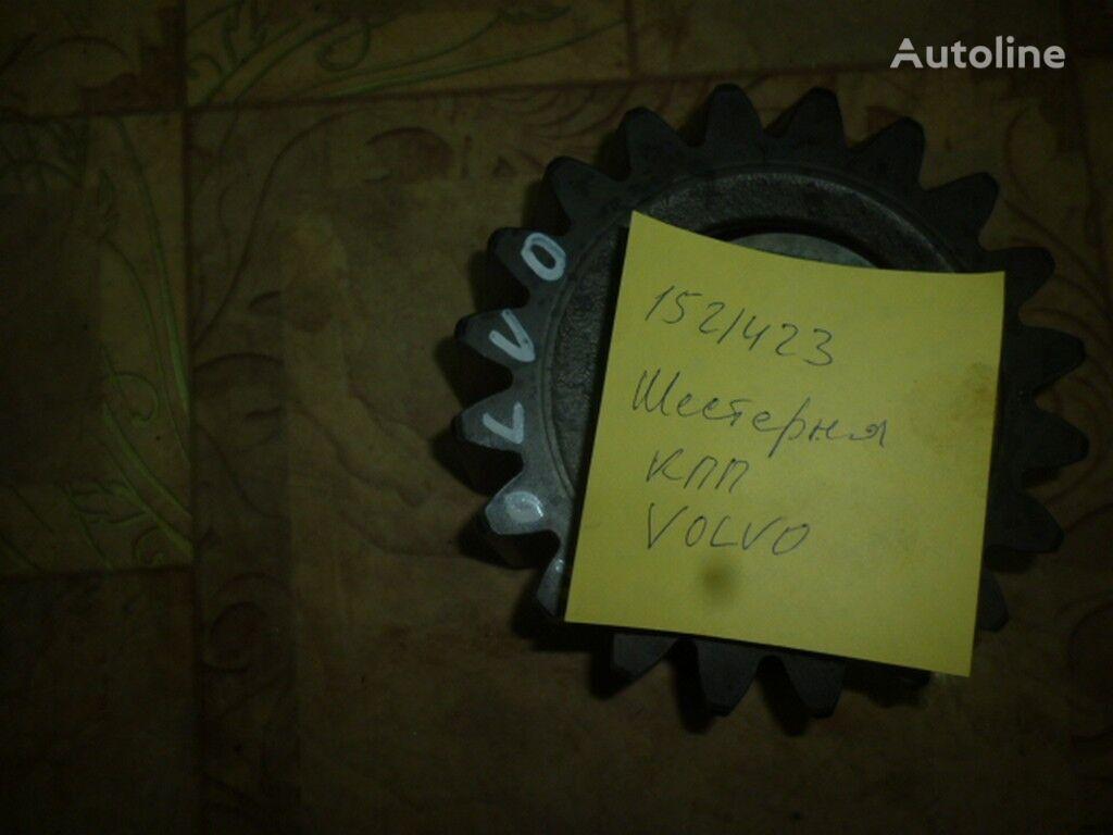 шкив VOLVO Шестерня задней передачи для грузовика VOLVO