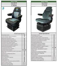 новое сиденье Sears Seating універсальні для трактора