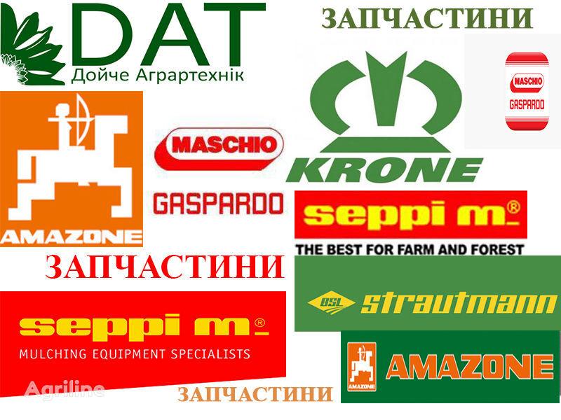 запчасти Запчасти Amazone, Gaspardo, Krone, Seppi для другой сельхозтехники