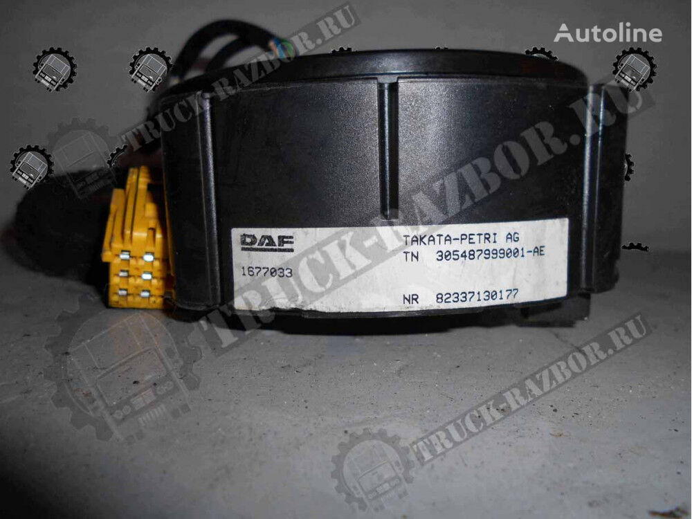 запчасти группа контактная рулевой колонки DAF (1677033) для тягача DAF